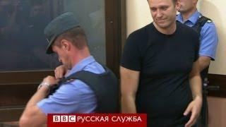 как освобождали Алексея Навального