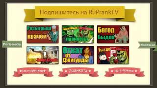Заказ Проституток По-Украински - Часть 3