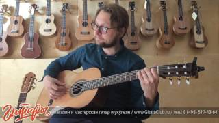 видео гавайские музыкальные инструменты