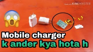 What is inside the mobile charger | Mobile charger k andar kya hota hai | Mobile charger repair