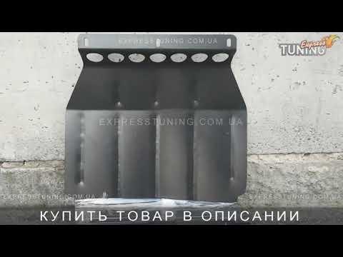 Защита двигателя ВАЗ 2109. Защита картера Lada 2109. Tuning .