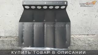 видео ВАЗ-2109: тюнинг. Запчасти на ВАЗ-2109