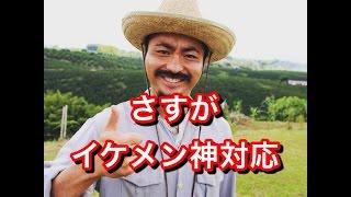 山田孝之のインスタグラムのスパム広告に対しての神対応紹介動画です。 ...