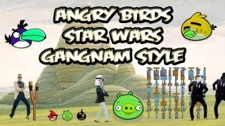 angry birds star wars gangnam style(강남스타) parody video
