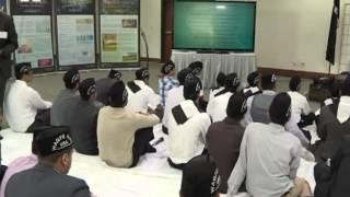 Gulshan-e-Waqfe Nau Atfal/Khuddam 8th May 2013