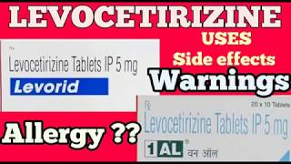 LEVOCETIRIZINE (for all allergic reaction) हिंदी में Use side effects Warnings ALL ABOUT MEDICINE