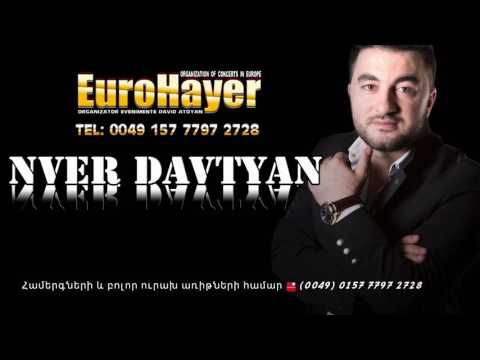 "Nver Davtyan new song 2017 ""Evelyn Happy Birthday To you"