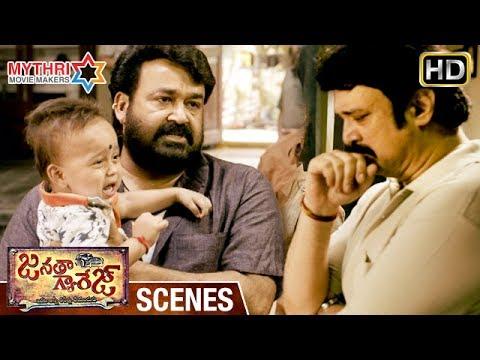 Janatha Garage Telugu Movie Scenes |...