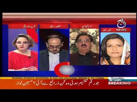 G For Gharida - 18 January 2018 - Aaj News