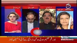 G For Gharida - 18 January 2018 | Aaj News