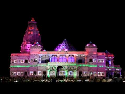 Breathtaking exterior of Prem Mandir in Vrindavan on Krishna Janmashtami