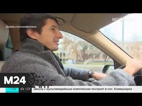 Начинается судебное разбирательство по иску Евгения Алдонина к МВД на 50 млн руб - Москва 24