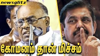 கோவணம்தான் மிச்சம் : Pala Karuppiah Angry Speech against Edappadi | Latest Speech