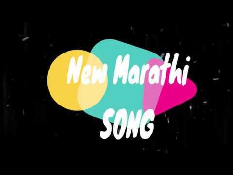 Touch karna ek baar Marathi song ।मराठी गाणे ।Bright life film production