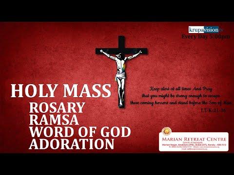 Holy Mass |