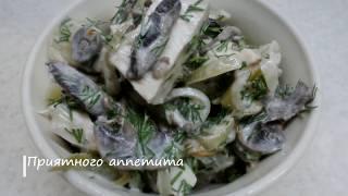 Салат c курицей, ананасами и грибами