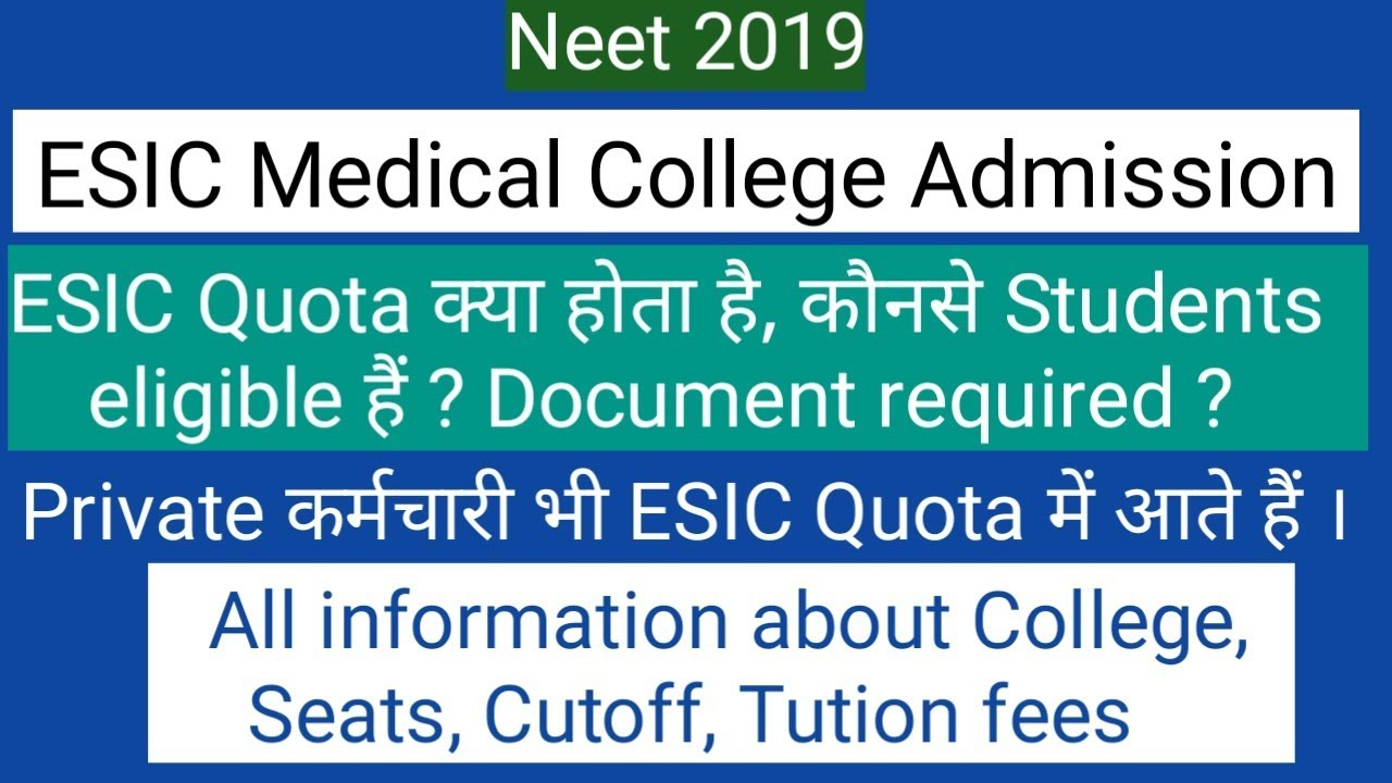 Neet 2019 ।। ESIC Medical College Quota ।। College , seats and fees