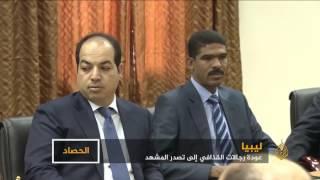ليبيا: عودة رجالات القذافي إلى تصدر المشهد