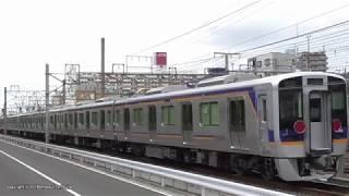 JR貨物 南海電気鉄道8300系甲種輸送を吹田駅西側で撮影(H30.6.12)