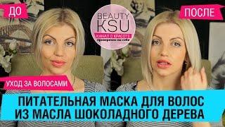 видео Как делать пучок с помощью кос. Хвост - прическа для тонких волос