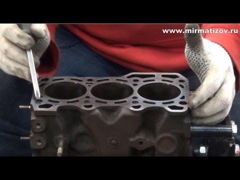 Фото к видео: Блок цилиндров Матиз