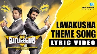 LAVAKUSHA Theme Song | Gopi Sunder ft. rZee | Lyric Video