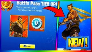 THE NEW COMBAT PASS SAISON 4 DISPONIBLE IN BATTLE ROYALE ?!?! FORTNITE