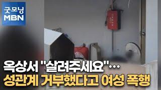 [단독] 옥상서