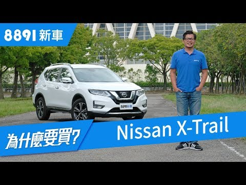 Nissan X-Trail 2018 SUV? | 8891