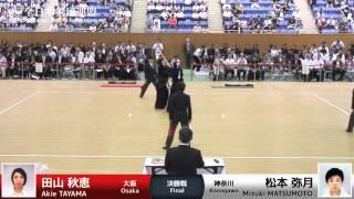 Akie TAYAMA K-MM Mizuki MATSUMOTO - 54th All Japan Women KENDO Championship - Final 63