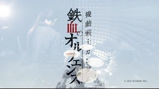 Gambar cover 【鉄血のオルフェンズ】MAN WITH A MISSION - Raise your flag を叩いてみた - Gundam iron-blooded orphans  OP Drum Cover