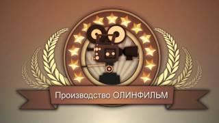 Футаж для видеомонтажа - начало фильма