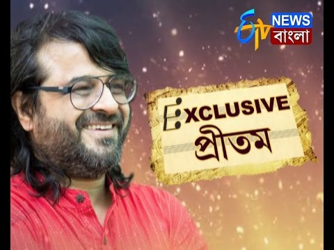 EXCLUSIVE PRITAM | Pritam Interview | ETV News Bangla
