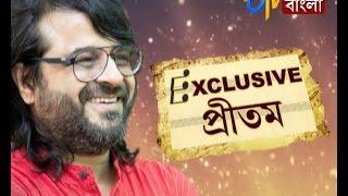 EXCLUSIVE PRITAM | Pritam Interview | ETV News Bangla