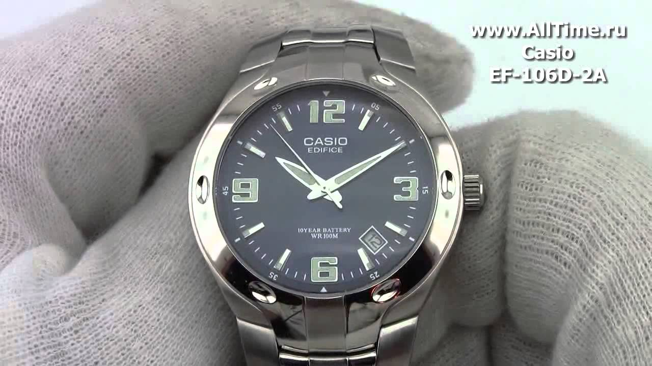 Мужские японские наручные часы Casio EF-106D-2A