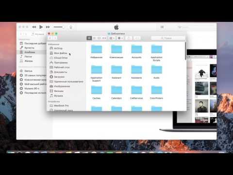 Как почистить загрузочный диск на macbook air