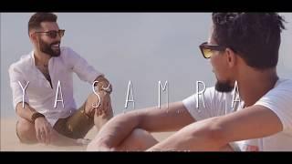 Adham Seliman - Ya Samra ( funny Video Clip)  أدهم سليمان - يا سمرا