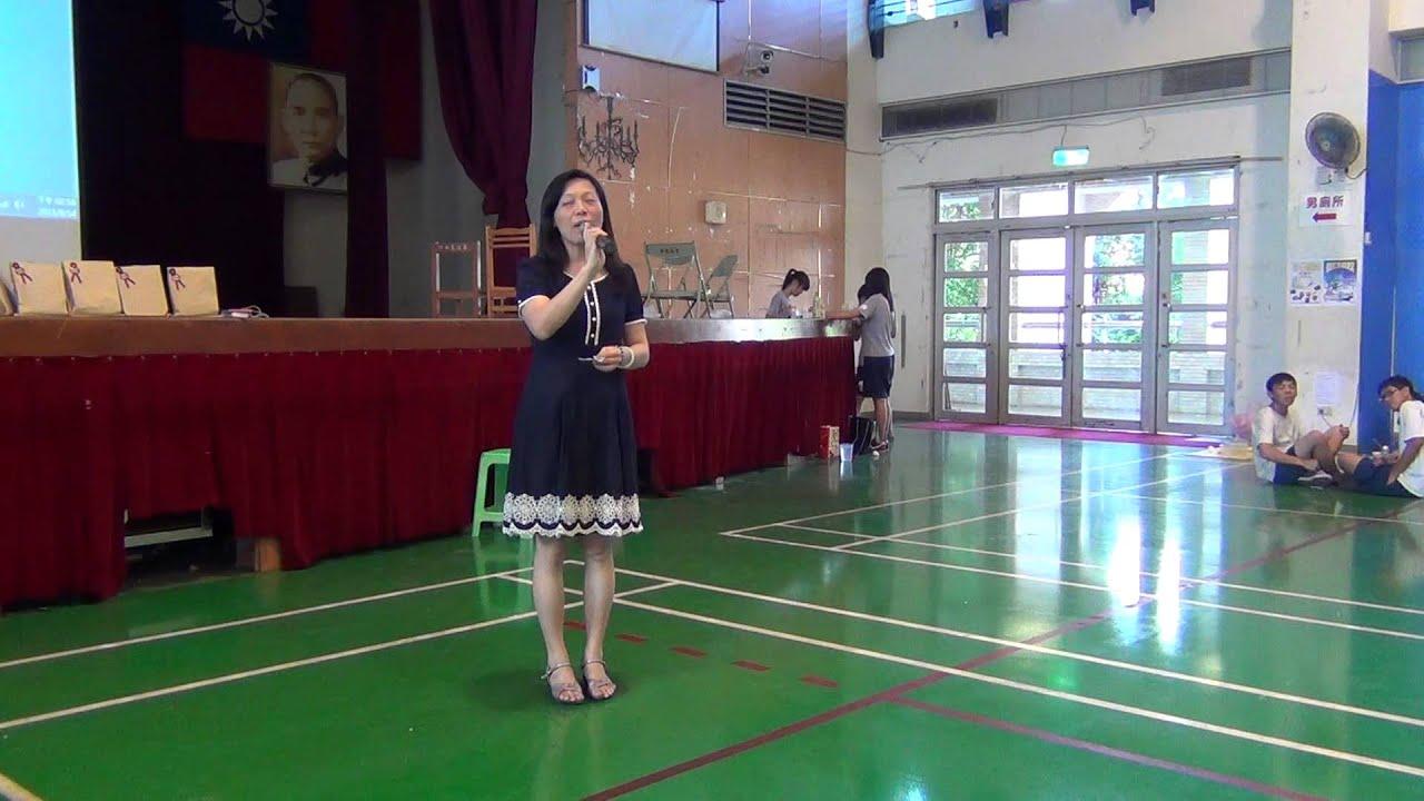 遠哲科學競賽26 - YouTube