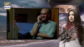 Mere Khudaya Last Episode 26 ( Teaser ) - ARY Digital Drama