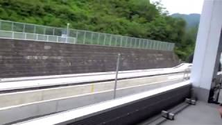 The Fastest Train in The World - JR Maglev L0 Series
