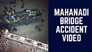 Cuttack Mahanadi bridge accident live footage | Cuttack Talcher Bus Accident | Best In Odisha