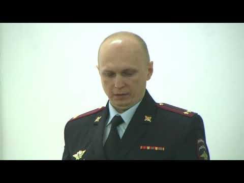 Представление нового начальника Отдела полиции