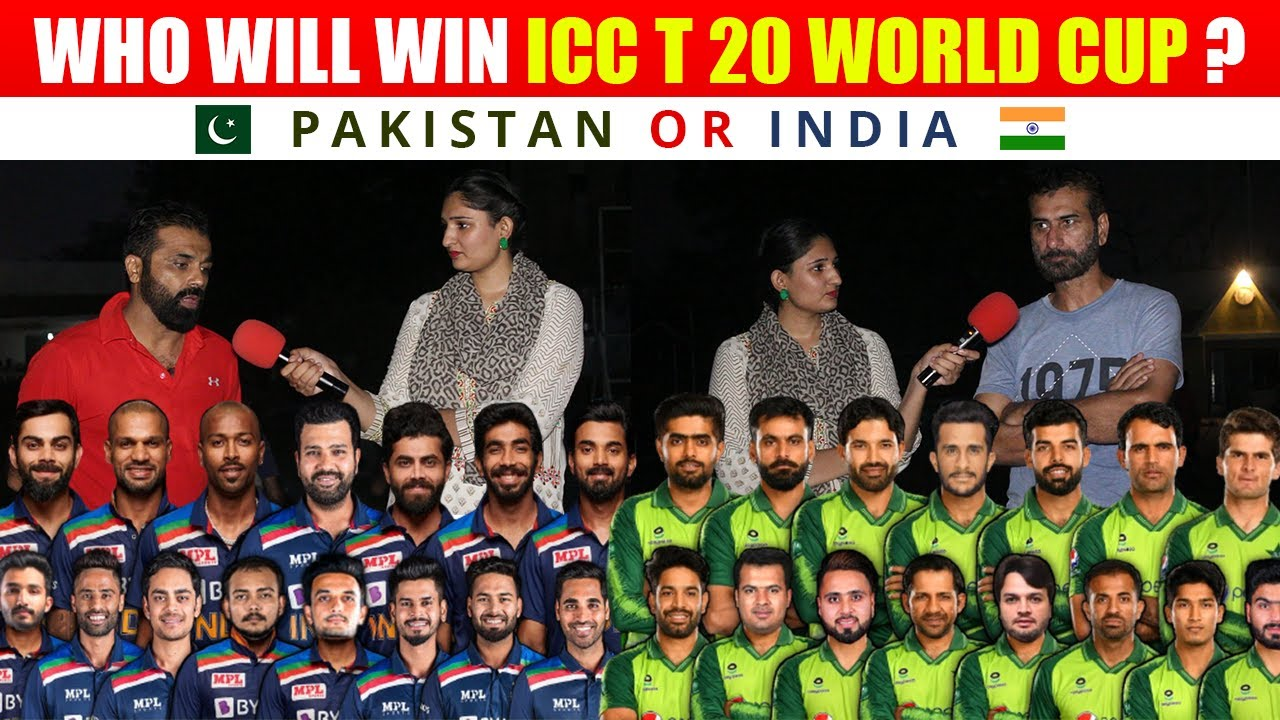 Who will Win ICC T20 World Cup 2021 ? INDIA or Pakistan ? Pakistani Reactions