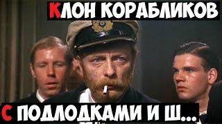 steel Ocean Обзор На Русском!