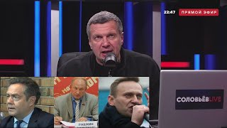 Коммунисты СЛИЛИСЬ с Навальным? Соловьев в ШОКЕ о КПРФ и ВРЕЗАЛ по Алёше