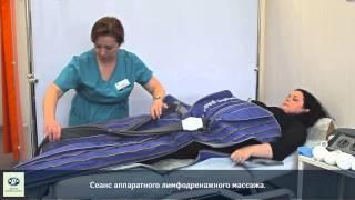 Лимфедема ног(Центр флебологии Специализированная клиника по лечению заболеваний вен http://ww..., 2014-03-17T11:12:13.000Z)