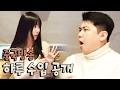 열매의 중국방송 하루 수입 공개!! 중국 방송 뒷이야기 [oh Hot] - KoonTV