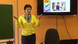 Основные принципы и алгоритмы нейропсихологической коррекции детей. Малюкова Н.Г.