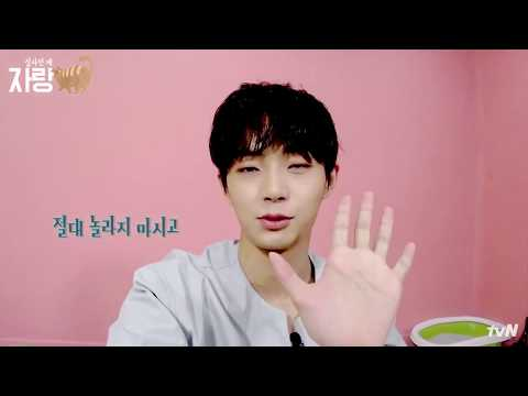 [ENG/CC] Cat Butler's Brag - Ep. 4 with Kim Yongguk X tvN PD Choi Sungyoon