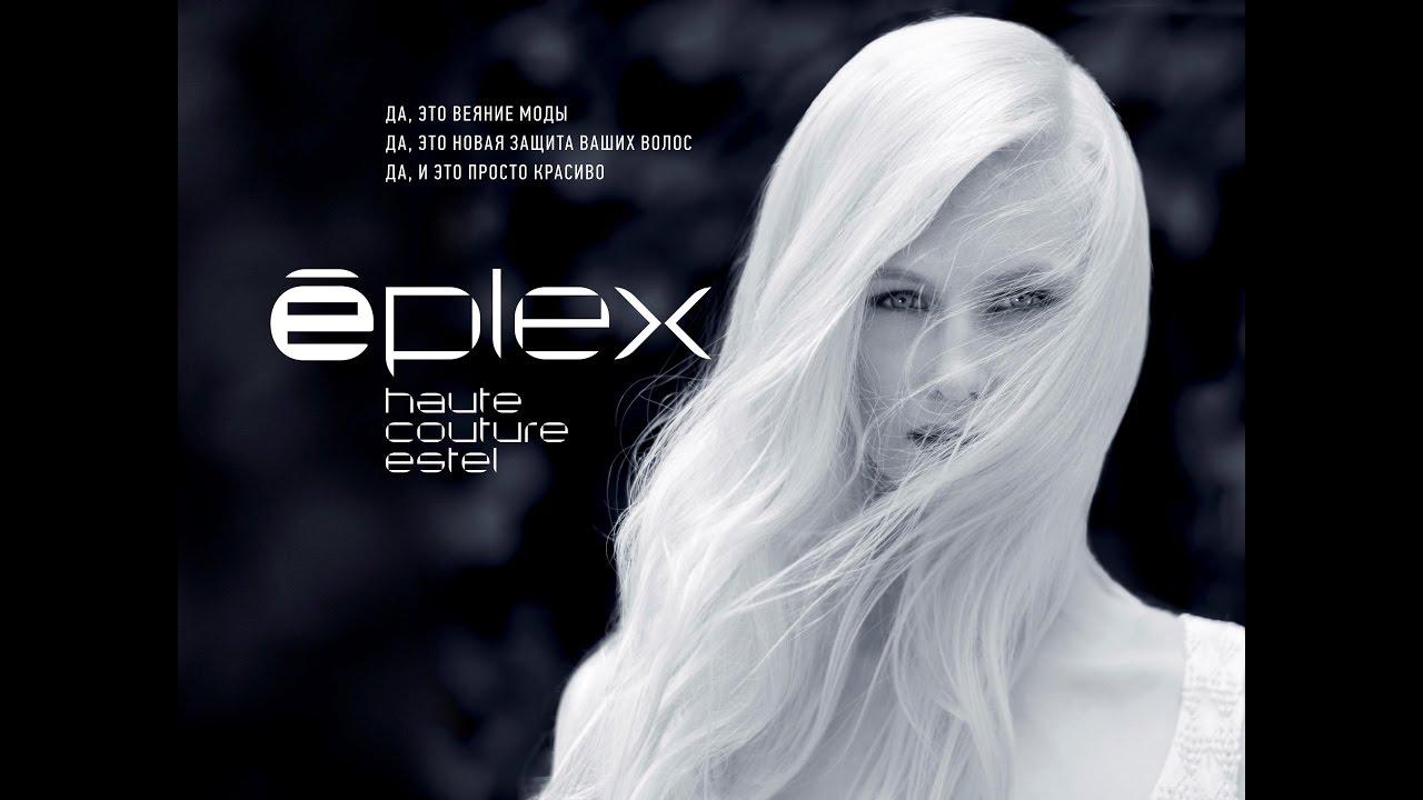 Бриллиантовый блеск для волос estel airex блеск estel professional купить в интернет-магазине m-cosmetics.